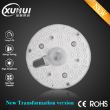 Retrofit LED Round Module for Ceiling light