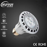 PAR20 SMD 7W E27/E26 Aluminium LED PAR Light