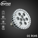 9W E27/E14 LED PAR Light