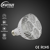High Power 35W LED PAR Lamp